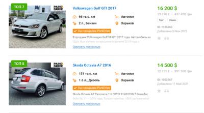 Проверка автомобиля по VIN коду: что можно узнать?