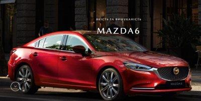 Зміни автомобіля Mazda6